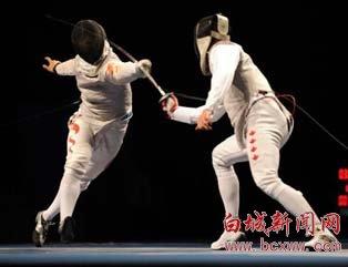 男子击剑世锦赛中国队入八强