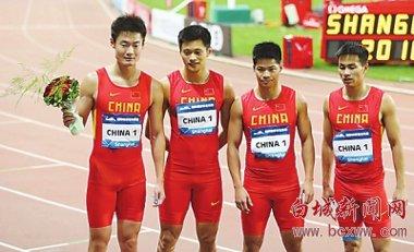 中国短跑接力队钻石联赛双夺冠
