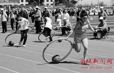 全民参与 欢乐健身