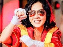刘嘉玲变身拳击手
