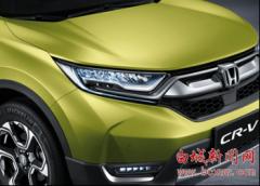 2019款CR-V焕新上市 为消费者提供新价值