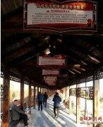 镇赉县打造首个法治文化长廊