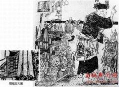 中国古代科学发现之十二 ——中国珠算