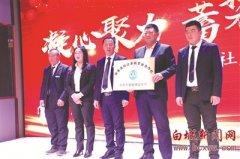 镇赉县吉喆联合社打造现代农业经营主体