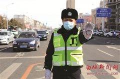 白城市公安局交巡警支队在全国两会期间加强交通安保工作