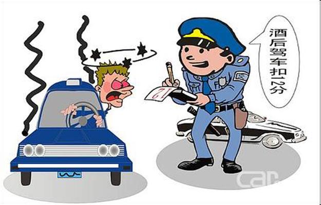 出租司机醉酒载客罚款2千拘役3个月