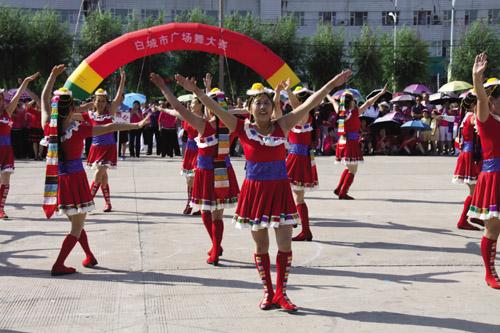 群众体育系列活动――广场舞大赛