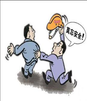 """《安全生产法》首修 突显""""重典治乱"""""""