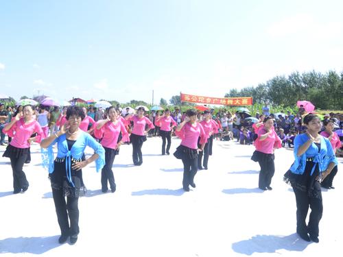 通榆县苏公坨乡举办首届广场舞大