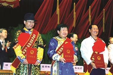 向海蒙古族乡党委副图片
