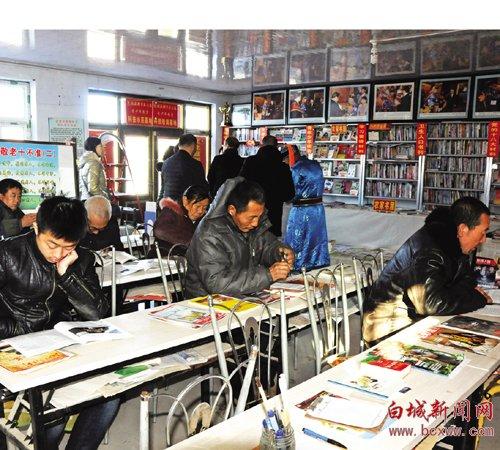 民族团结书屋