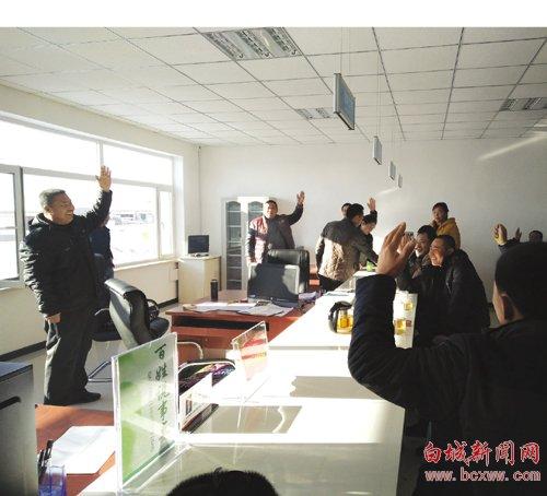 洮北区青山镇成立贫困户脱贫退出验收考核小组