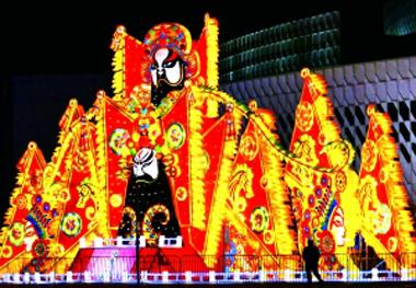 """园博园""""迎春灯会"""",巨大的京剧脸谱花灯衬托得游客十分渺小。李文明/摄"""