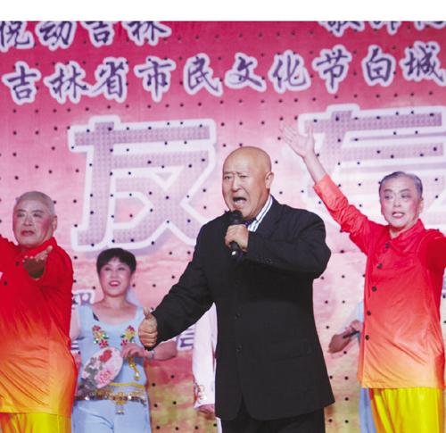 第四届吉林省市民文化节白城系列活动暨广场文艺展演