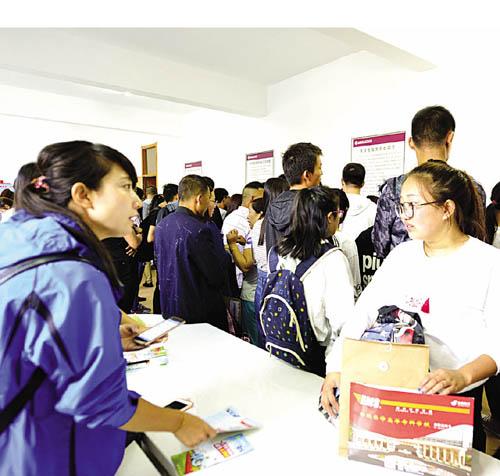 白城医学高等专科学校迎来2543名新生