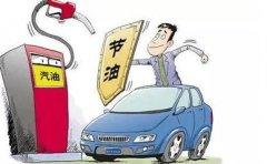 五年以后,汽车可能会更省油