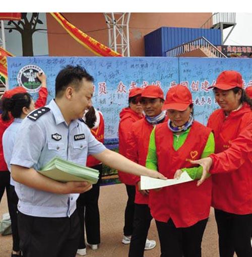 通榆县举行创建全国禁毒示范城市启动仪式