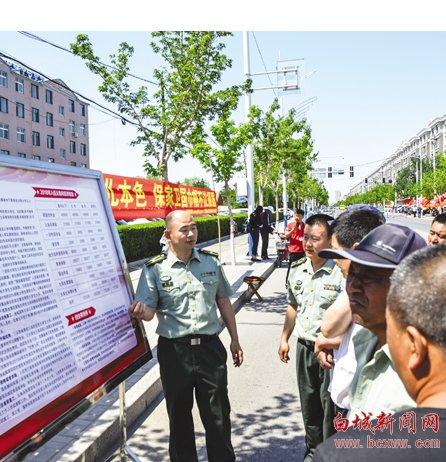 镇赉县人民武装部开展了系列征兵宣传
