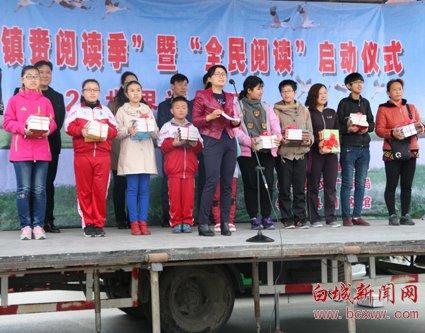 镇赉县庆祝改革开放40周年系列活动精彩纷呈