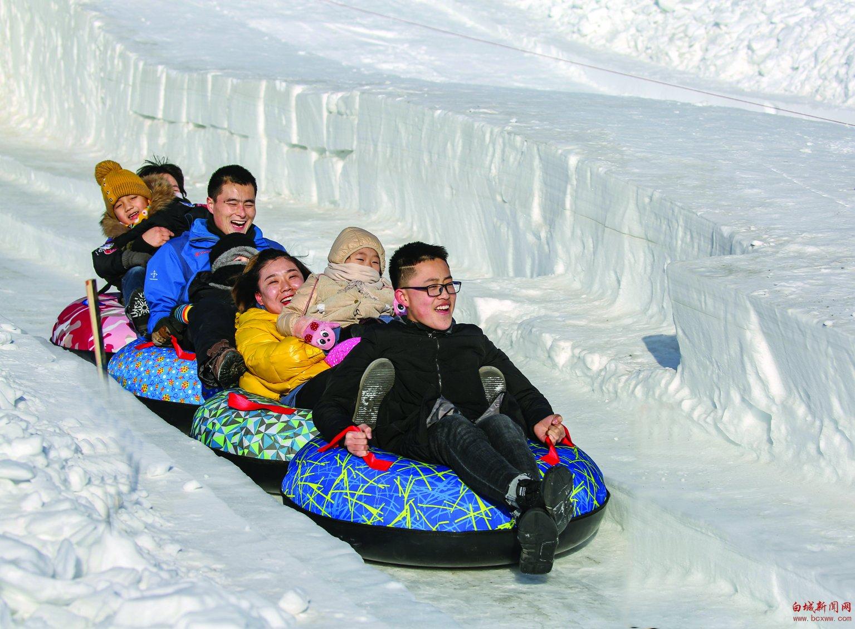 冰雪童话 相约查干 查干浩特旅游经济开发区冰雪旅游节大幕开启