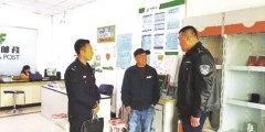 通榆县公安局经常深入各行各业排查治安隐患