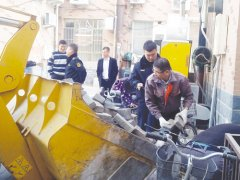 洮北区长庆街道新居社区集中治理乱堆乱放活动