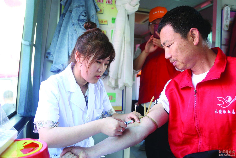 人人享有安全血液