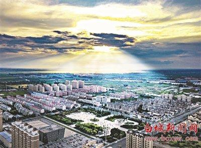 生态新城 大美鹤乡 阳光广场
