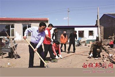 共建清洁家园 助力脱贫攻坚