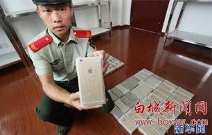 深圳边防查获走私苹果iphone6 Pl