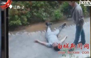 山西一男子被人活活踢死 围观者