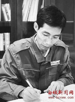 中国化工集团陈英军