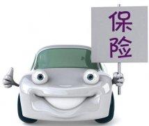 "4S店捆绑卖保险消费者可说""不"""