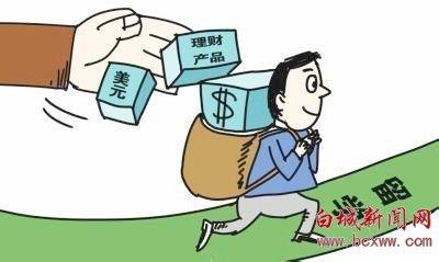 外币理财升温 美元产品成投资新宠