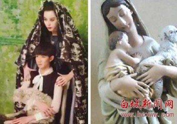 范冰冰王源拍写真 范爷扮圣母逗羊母爱足